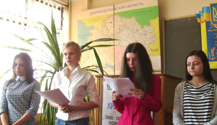 семінар Конституція України