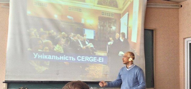 CERGE-EI PhD програма
