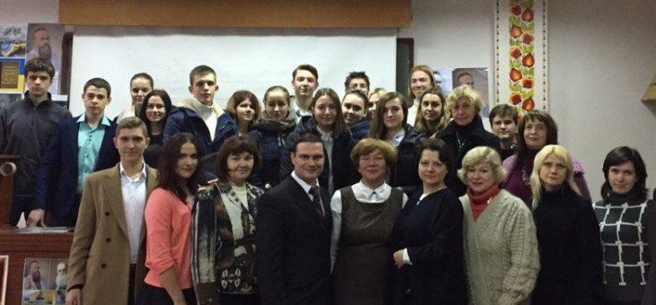 Науково-практична конференція «Українська культура: вчора, сьогодні, завжди»