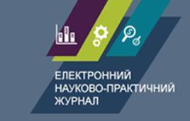 Східна Європа: економіка, бізнес та управління