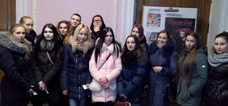 Студенты ПГАСА посетили Исторический музей им. Д.И. Яворницкого
