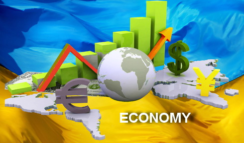 специальность экономика