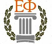 Новини економічного факультету