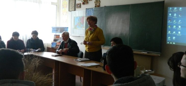 Україна на шляху до Європи