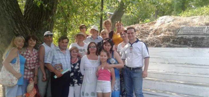 """«Краєзнавчі знахідки на теренах Придніпров'я"""""""