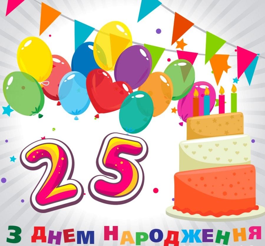 25-річчя факультету